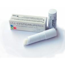 IAL-system бальзам для губ