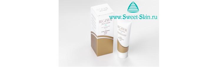 Regenyal - биоревитализирующий и восстанавливающий крем для кожи