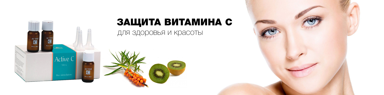 Swwet skin system сыворотка с витамином С купить